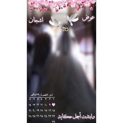Pin By Mohammed Alsubaie On حوراء Marker Art Copic Marker Art Eid Crafts