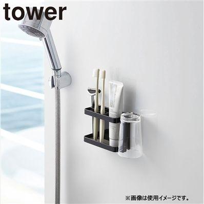 マグネットが付く浴室壁面に簡単取り付けの歯ブラシスタンド 歯磨き