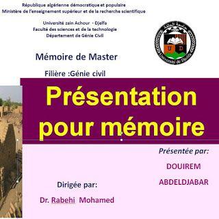 6 Exemples De Presentation Powerpoint D Un Memoire Lecture De Plan Soutenance Memoire Exemple De Presentation Powerpoint