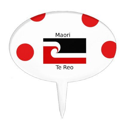 Te Reo Language And Maori Flag Design Cake Topper Country Gifts Style Diy Gift Ideas Flag Design Maori Maori Art