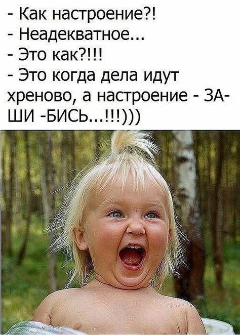 Odnoklassniki Smeshnye Detskie Kartinki