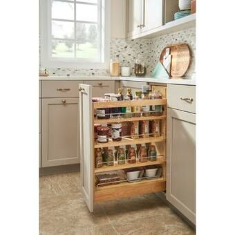 Pull Out Pantry Base Cabinets Cabinet Organization Cabinet