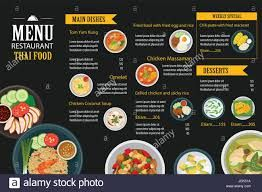 Image Result For Thai Restaurant Vector Images