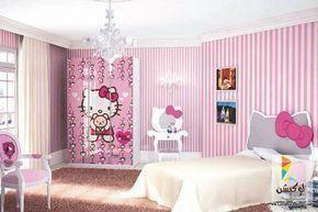 ألوان دهانات غرف نوم بنات كبار بتصميمات روعه لوكشين ديزين نت Teenagegirlbedroompaintideasdiy Girl Bedroom Decor Kids Bedroom Designs Girl Room