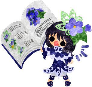 春のフリーのイラスト素材可愛い女の子とスミレの本のイラスト Free