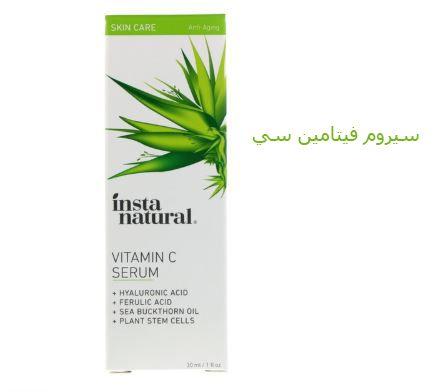 فيتامين سي لتقويه المناعه Vitamins Natural Health Nutrient