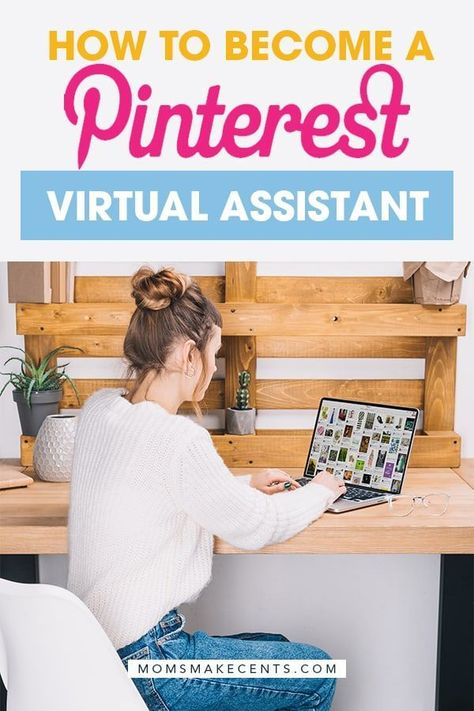 0bda0cbec How to become a Pinterest virtual assistant and make money! If you've ever  thought about becoming a Pinterest VA this guide is for you.