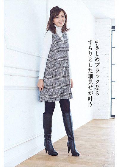ロングブーツbbs 2020 ファッションアイデア ファッション ファッション写真