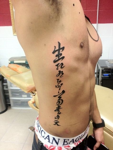 Kanji symbol tattoo down the side of the rib cage. I wish i knew what it meant