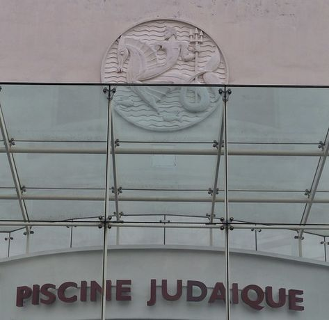 Entree Piscine Judaique 1934 Rue Judaique Bordeaux Gironde