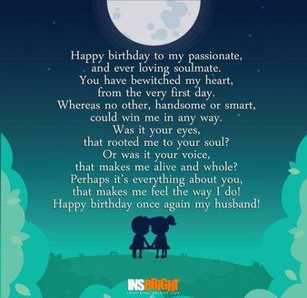 Trendy Birthday Wishes For Wife Poem 31 Ideas Birthday Happy