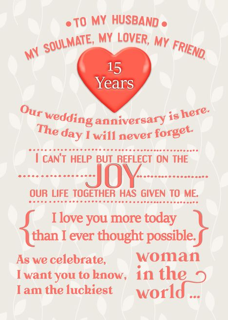Happy 15th Anniversary To Husband Word Art In Coral Card Ad Affiliate Anniver Happy 20th Anniversary Happy 40th Anniversary Anniversary Cards For Husband