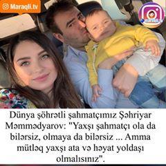 Adam Instagram