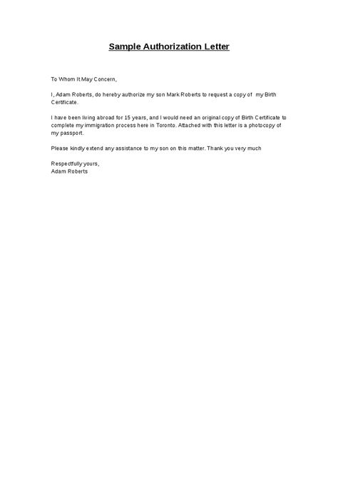 Authorization Letter Sample For Children Authorization Letter - sample letter to withdraw child from daycare