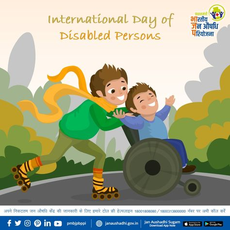 International Day of Disabled Persons is an annual celebration to promote the rights and well-being of persons with disabilities in all spheres of society. This day, we aim at sensitizing the society towards specially abled persons, in every aspect of political, social, economic and cultural hemisphere.  #InternationalDisabilityDay