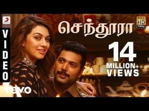 Vizhigalil Oru Official Video Song Deiva Thiirumagal Vikram Anushka Shetty Amala Paul Youtube Tamil Video Songs Album Songs Song Playlist