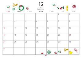 12月カレンダーイラスト Google 検索 カレンダー イラスト 12月カレンダー カレンダー
