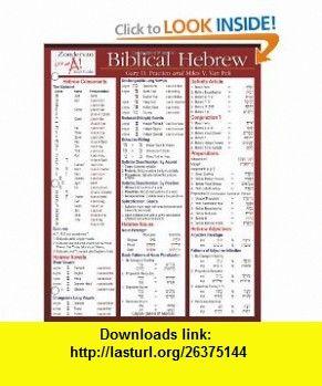 Biblical Hebrew Laminated Sheet Zondervan Get An A Study Guides