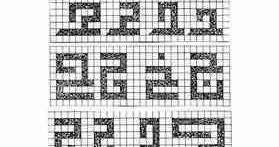 1 حروف الخط الكوفي التربيعي من قواعد التصميم ألا يجتمع أربع مربعات على شكل مربع سواء رس Geometric Shapes Design Calligraphy Design Arabic Calligraphy Design