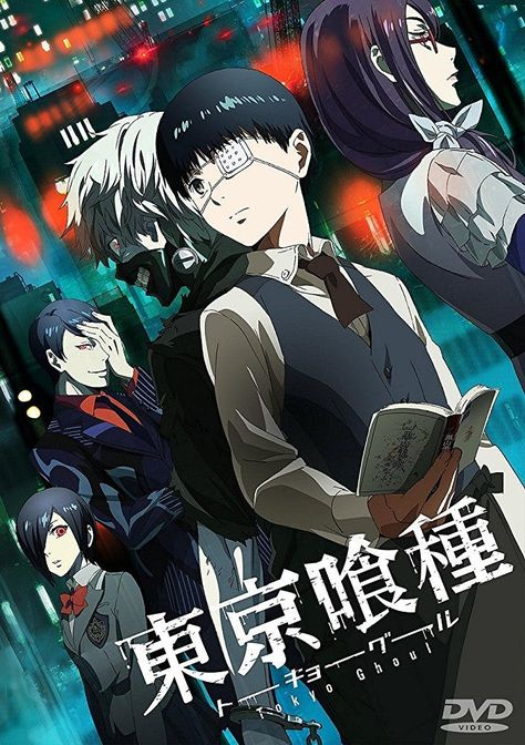 Tokyo Ghoul 2014 - Synopsis: Ghouls are terrifying creatures which feed on human flesh. When Kaneki is almost killed in an attack, he transforms into a half-gh. Juuzou Tokyo Ghoul, Tokyo Ghoul Manga, Ken Tokyo Ghoul, Art Anime, Anime Kunst, Manga Anime, Otaku Anime, Kaneki, Vintage Posters