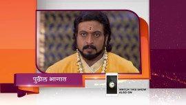 Swarajyarakshak sambhaji - Zee Marathi | Watch
