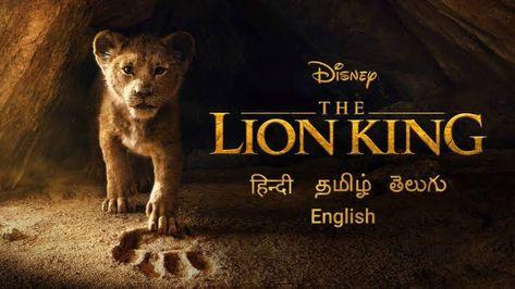 The Lion King (2019) – Dual Audio [Hindi English] 480p [350MB] BluRay