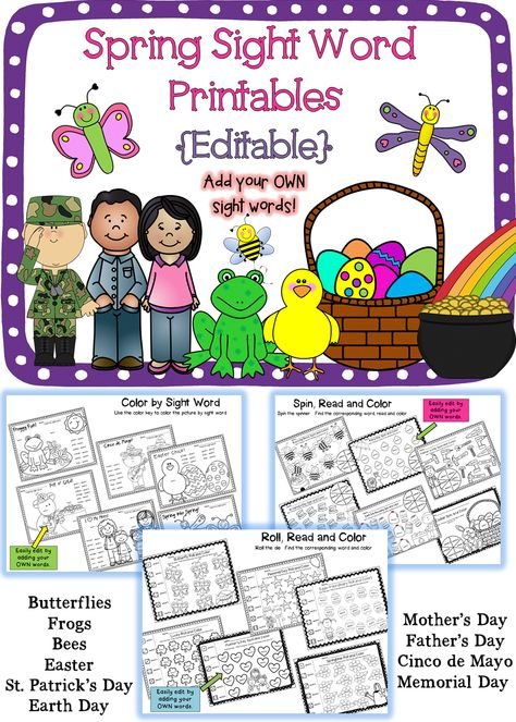 editable worksheets  word Editable be  can games word sight Sight Word These sight Printables! Spring