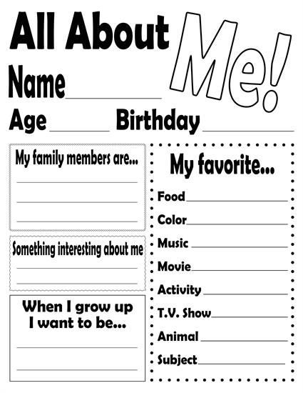 All About Me Poster & Printable Worksheet All About Me Worksheet, All About  Me Preschool, All About Me Printable