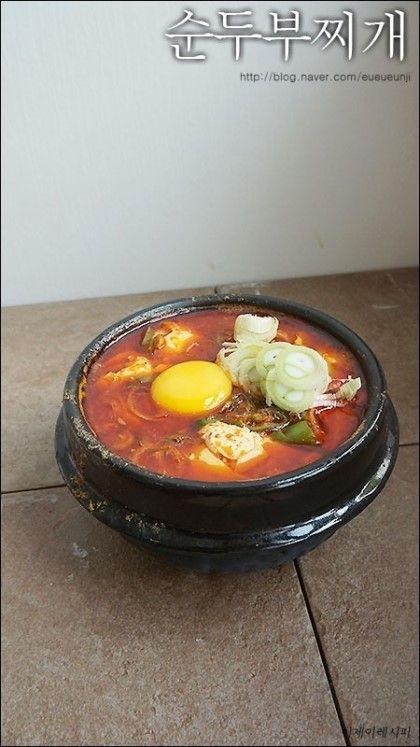 순두부찌개 끓이는법 양념장 괜찮네 네이버 블로그 반찬 양념장 요리