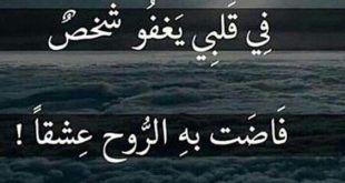 صور عن الاهل اروع صور عن صله الرحم مع الاهل روح اطفال Gex Arabic Calligraphy