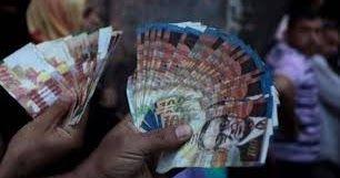 المالية بدء صرف رواتب الموظفين لشهر آذار اعتبارا من يوم غد الخميس المالية بدء صرف رواتب الموظفين لشهر آذار اعتبارا من يوم غد الخميس على النحو التالي In 2020 Vibram