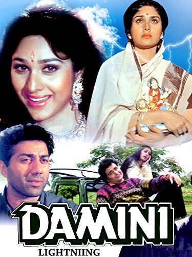 Damini 1993 National Film Awards Drama Movies Kuch Kuch Hota Hai