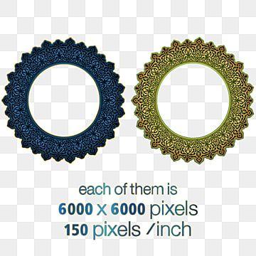 Hd تصميم الإطار الأزهار زخارف اسلامية Png الإطار إطار ذهبي Png وملف Psd للتحميل مجانا Frame Design Design Frame