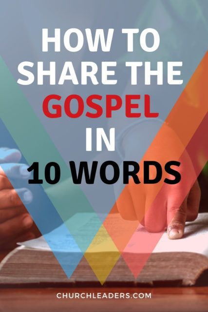 Share The Gospel With Kids With Images Bible Lessons Gospel
