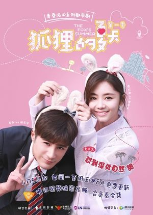 The Fox S Summer Korean Drama Chines Drama Drama Movies