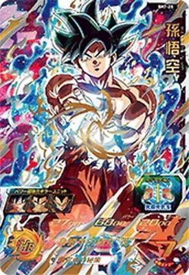 Super Dragon Ball Heroes Chozetsu Deck Set Bandai From Japan New F S 199 89 Dragon Ball Anime Dragon Ball Z