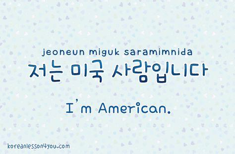 #learn #korean #language #phrases #flashcards #korea #kpop #culture #vocabulary #words #study