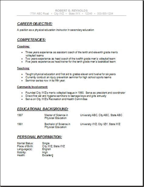 Store Incharge Resume Manager Resume Samples Pinterest - entry level esthetician resume