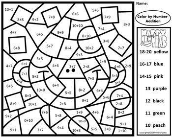 Color By Number Addition New Years Sums 10 20 Subtraction Life Skills Classroom Subtraction Activities