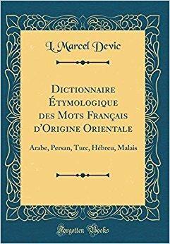 TÉLÉCHARGER DICTIONNAIRE HEBREU FRANCAIS GRATUIT
