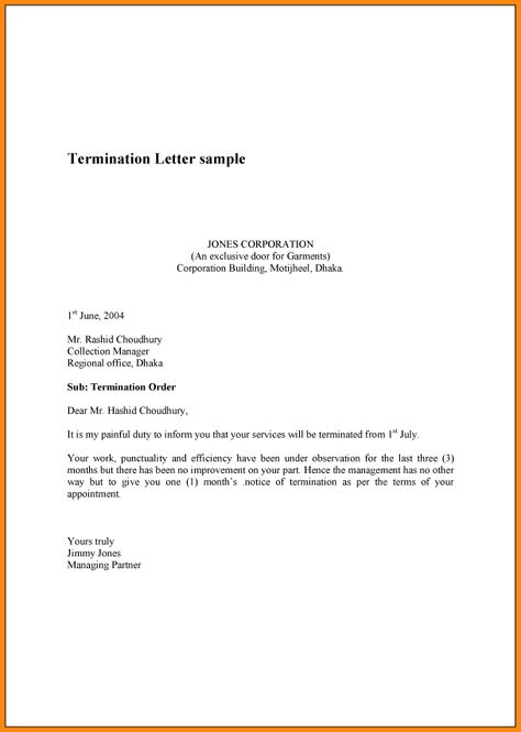 how write cancellation letter termination sample example request - collection manager sample resume