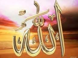 كصور احبك يا الله بحث Google Neon Signs Arabic Calligraphy