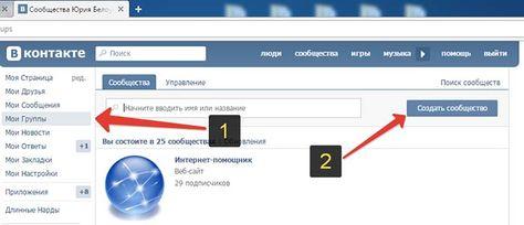 Kak Sozdat Gruppu Soobshestvo V Vkontakte Vk Gruppa Video