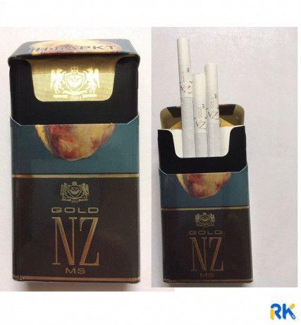 Короба табачные изделия сигареты иркутск онлайн