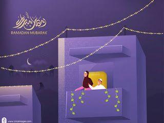 صور رمضان كريم In 2021 Ramadan Ramadan Mubarak Ramadan Kareem