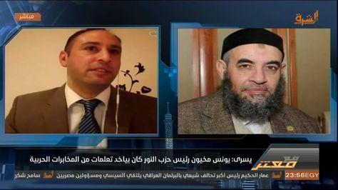 فيديو ضابط مخابرات حربية مصري تائب يكشف خيانة حزب النور للثورة