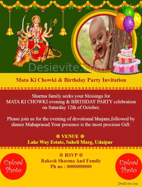 Mata Ki Chowki & Birthday Card