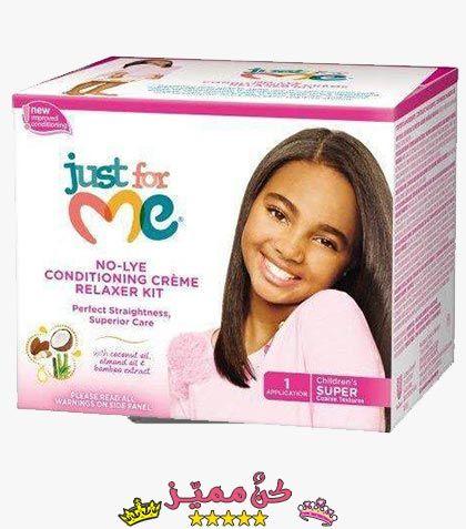 افضل كريم تمليس الشعر للرجال و الاطفال الفوائد و طريقة الاستعمال Best Hair Straightening Cream For Men And Kids Relaxer Kit Volumizing Shampoo