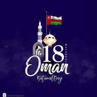 ثيمات اليوم الوطني National Day Saudi Certificate Design Template National Day