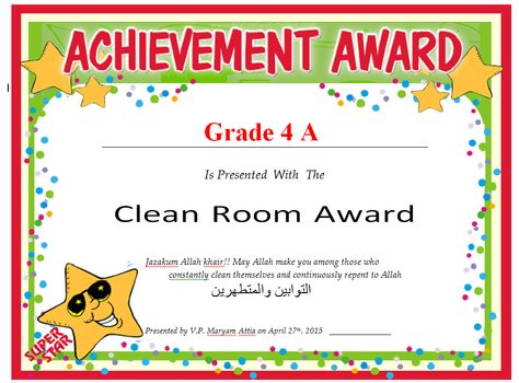 Blank Certificate Templates for Students Star Certificate Template - new preschool certificate templates free
